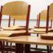 Ανακοίνωση Υποβολής αιτήσεων εκπαιδευτικών της Ειδικής Αγωγής και Εκπαίδευσης για  δήλωση οριστικής  τοποθέτησης – βελτίωσης σε κενά των ΣΜΕΑΕ και των Τμημάτων Ένταξης του ΠΥΣΔΕ Πιερίας