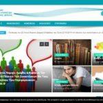 Ένωση Υπαλλήλων Περιφερειακών Υπηρεσιών ΥΠΑΙΘ