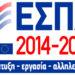 Νέο Υπόδειγμα 3 «Δελτίο Απογραφής Αναπληρωτή» των Οδηγών υλοποίησης και Εφαρμογής Φυσικού Αντικειμένου και Διαχείρισης Οικονομικού Αντικειμένου των Πράξεων ΕΣΠΑ 2014-2020, για το σχολικό έτος 2020-2021